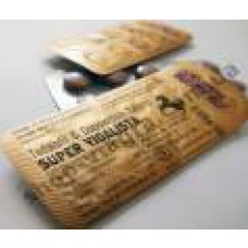 Super Vidalista (Сиалис + дапоксетин)  - 50 таблеток