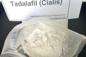 Тадалафил (Сиалис)