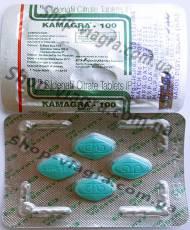 Камагра 4 таблетки по 100 мг силденафила