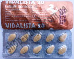 Препарат сиалис 20 мг