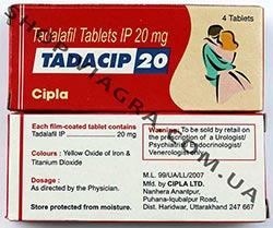 Тадалафил - Tadacip 20
