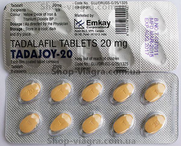Таблетки Сиалис Инструкция