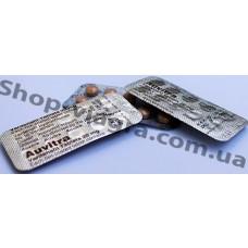 Дженерик варденафила - аувитра 30x20 мг