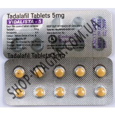Сиалис 20х5 мг
