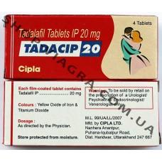Дженерик сиалиса  Tadacip 20 мг