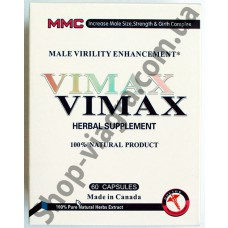 Vimax Forte - 300 капсул
