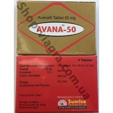 Аванафил 50 мг - 12 таблеток