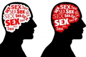 Проявления сексуальной зависимости