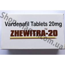 Жевитра 30 таблеток по 20 мг